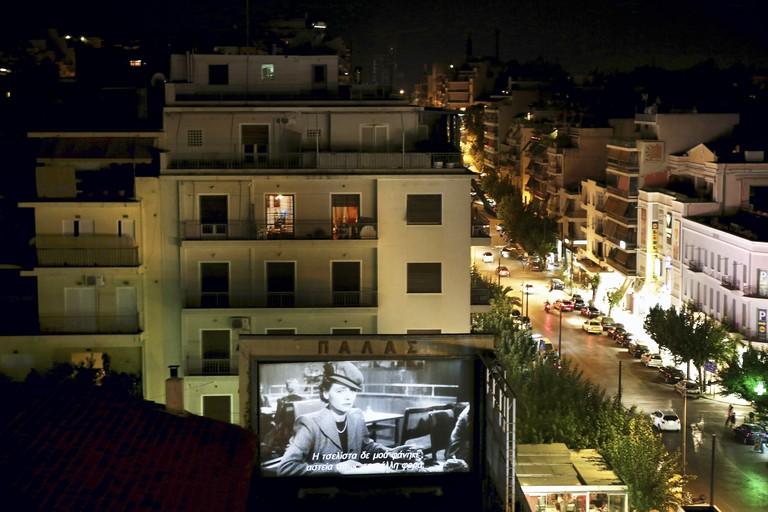 Cine Paris has been around since the 1920s