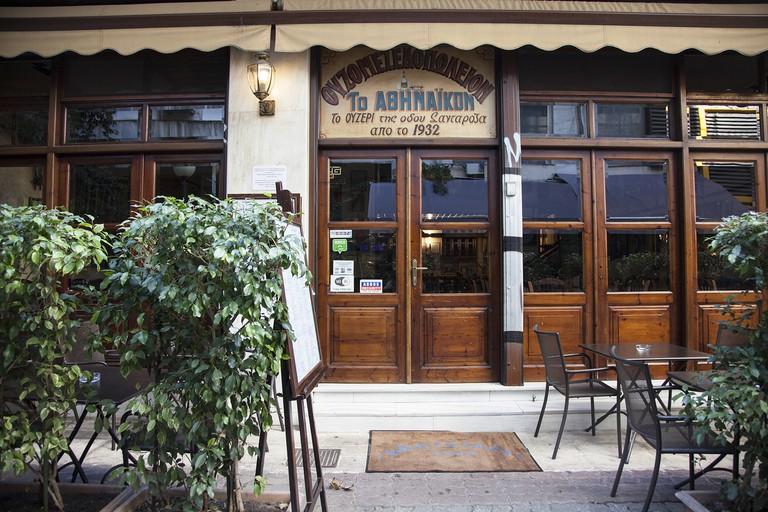 Exterior of Athinaikon