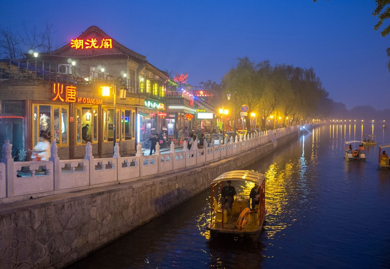 Night view of entertainment district beside Houhai Lake in Beijing China
