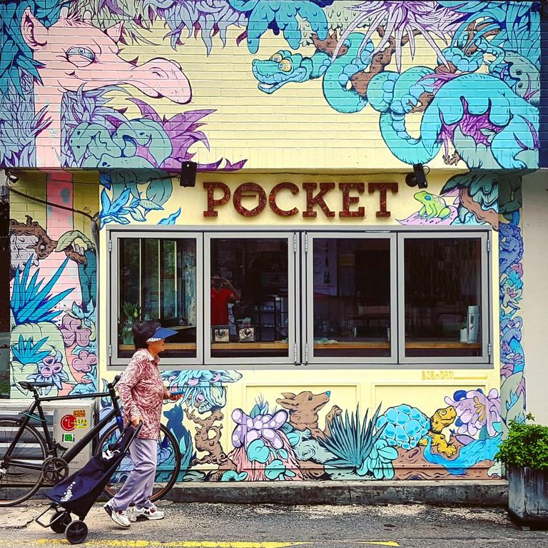 Exterior of Pocket bar