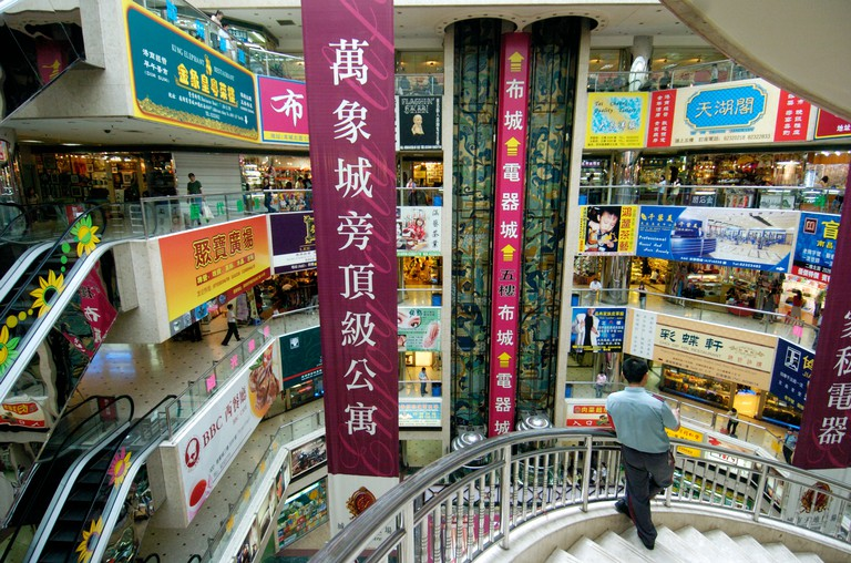 Interior of infamous Lo Wu shopping mall in Shenzhen China where all types of counterfeit goods can be bought