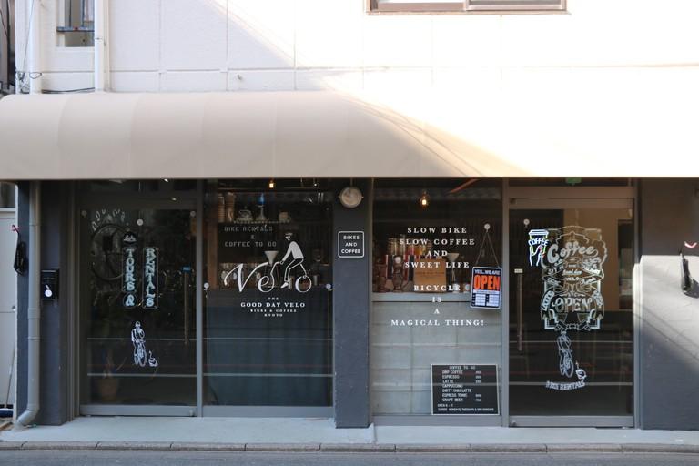Exterior of THE GOOD DAY VELO BIKES & COFFEE