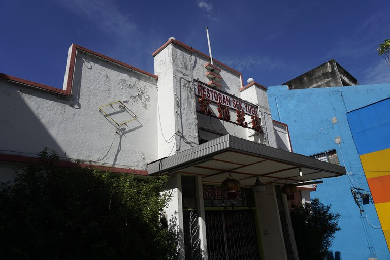 Sek Yuen restaurant, one of the oldest surviving pre-independence Chinese restaurant in Kuala Lumpur, Malaysia