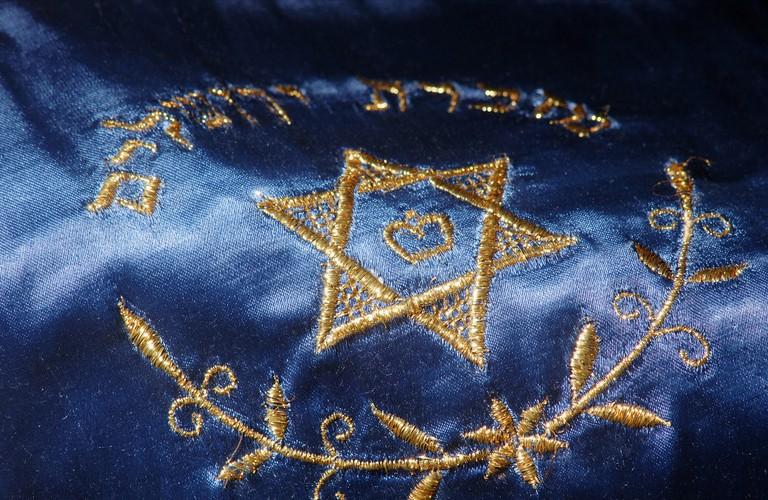 Judaica - jewish symbols