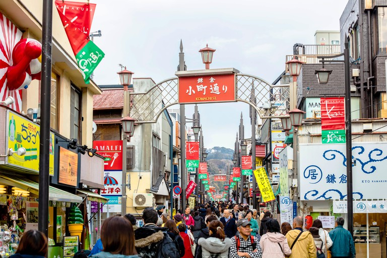Kamakura Komachi Dori shopping street