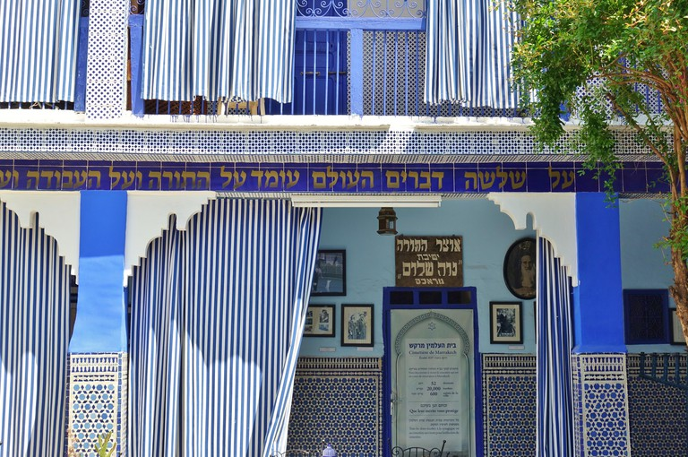View of the blue Lazama Synagogue (Slat Al Azama) located in the Jewish Quarter in Marrakesh