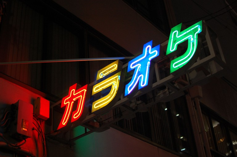 Neon sign for a karaoke bar in Japan