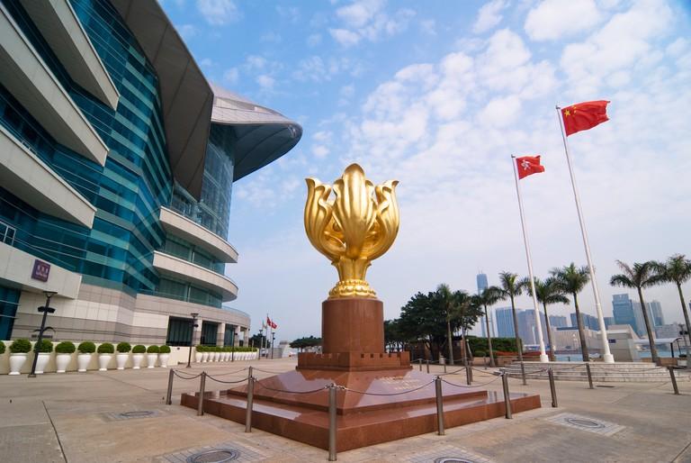 Golden Bauhinia Square
