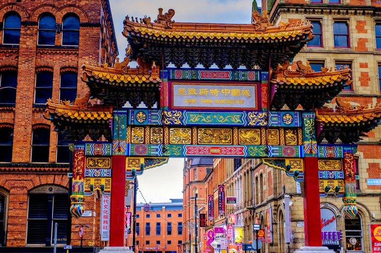 Chinese arch in Faulkner Street in Chinatown Manchester