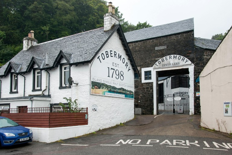 Tobermory Island Single Malt Whisky Distillery Isle of Mull Scotland exterior view of entrance portal gateway to 1798 tobermory distillers limited dis
