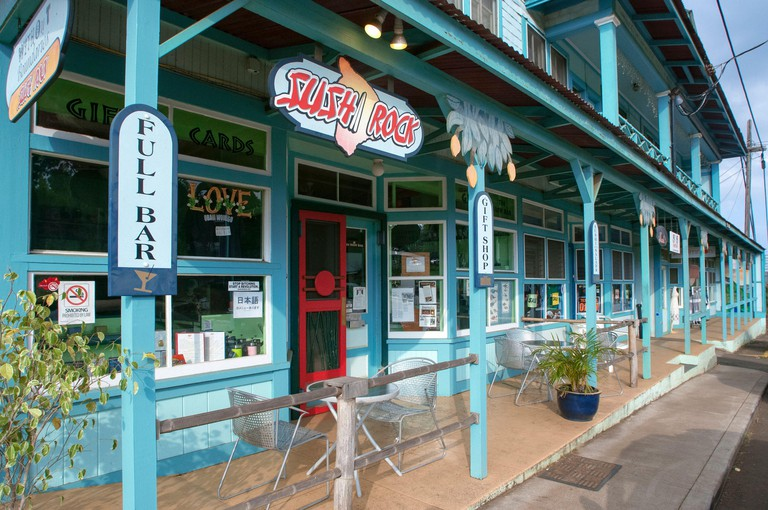 town of Hawi, the most northern town, North Kohala, Big Island, Hawaii, USA