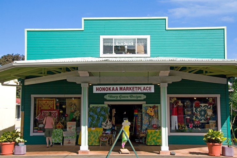 Honokaa Marketplace located at Honokaa on the Big Island of Hawaii. Image shot 12/2007. Exact date unknown.