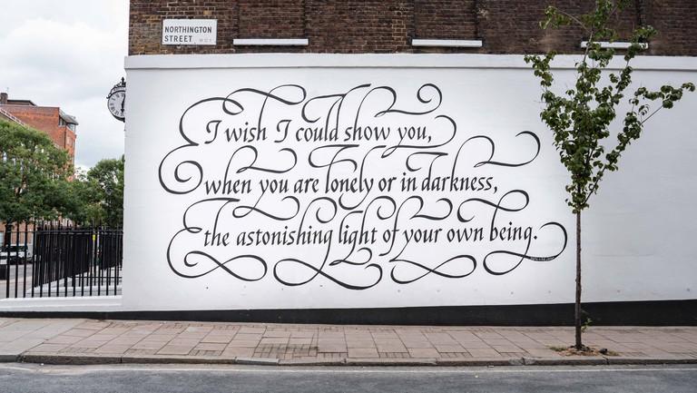Seb Lester - London Mural Festival - 10 John Street, Holborn, WC1N 2ED