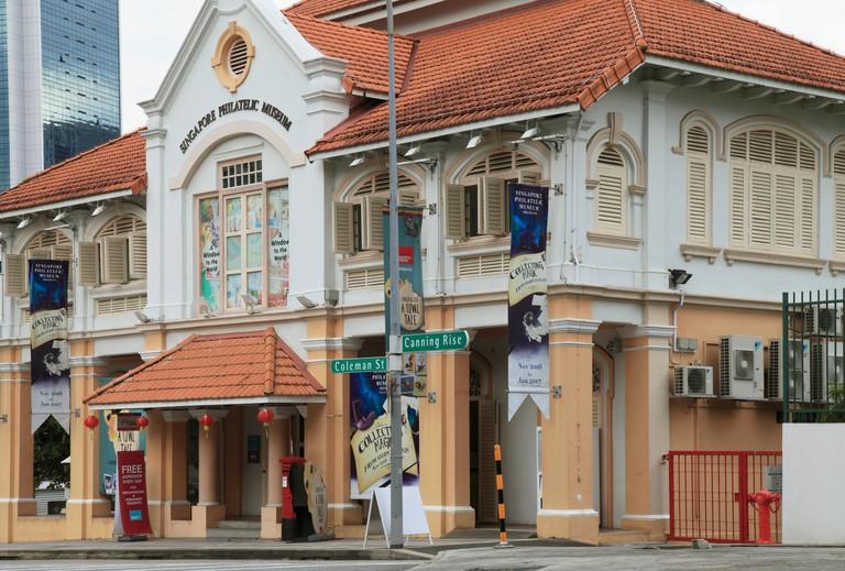 Singapore, Philatelic Museum,