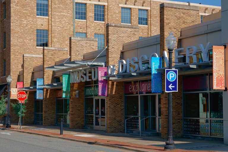 Museum of Discovery in downtown Little Rock, Arkansas, USA. Science museum with a focus of STEM education.