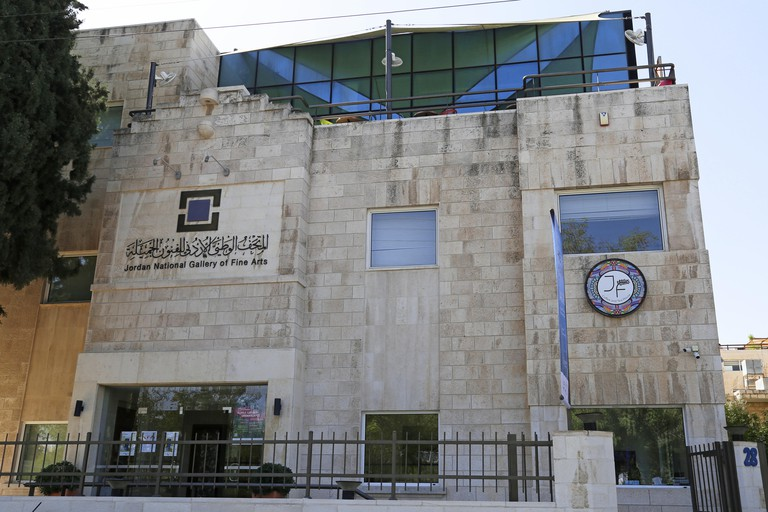 Jordan National Gallery of Fine Arts, Husni Fareez Street, Jabal al Weibdeh, Amman, Jordan, Middle East