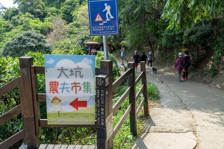 Dakeng scenic hiking and biking trails area. Beitun District, Taichung, Taiwan.