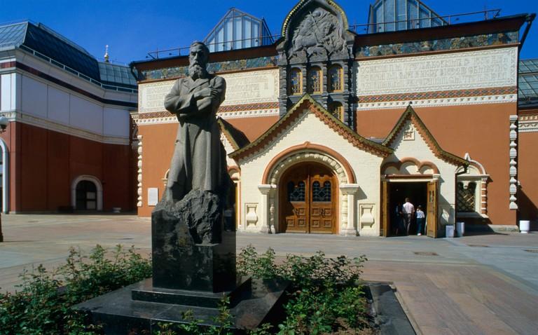 Russia Moscow Tretyakov Gallery