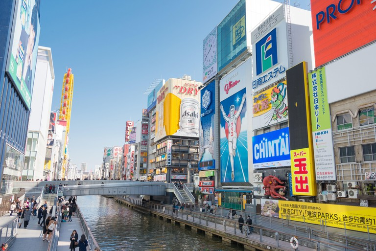 2CCFFYX Osaka, Japan - Dotonbori in Osaka, Japan. Dotonbori is one of the principal tourist destinations in Osaka, Japan.