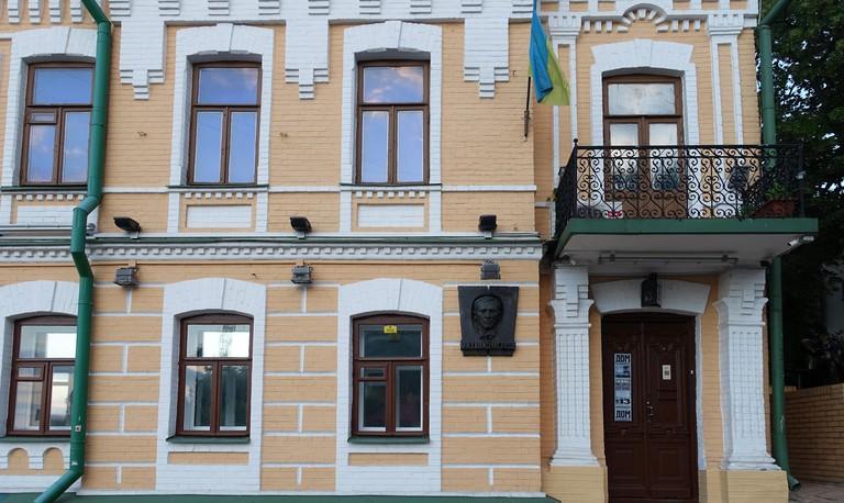Bulgakov's house in Kiev, Ukraine