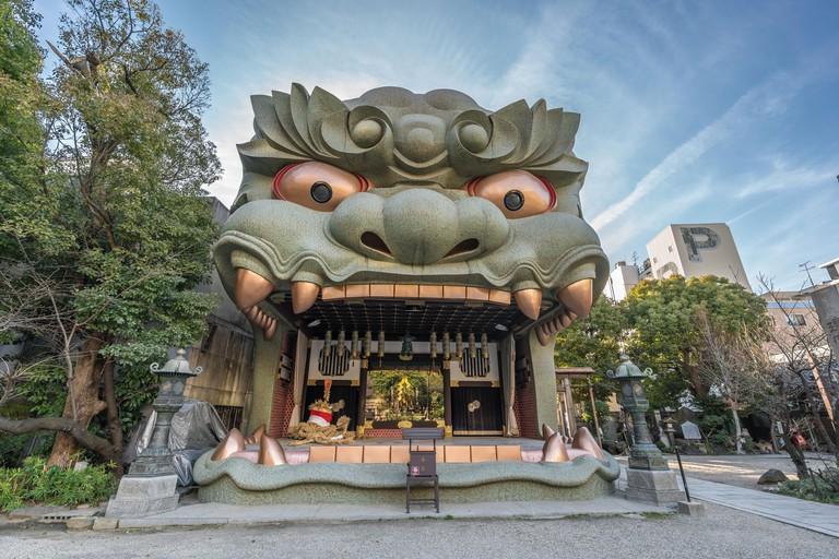 Nambayasaka-Shrine_2A0JJYD Ema-Den Lion shaped hall of Namba yasaka Jinja. Shinto shrine dedicated to Susanoo no Mikoto deity