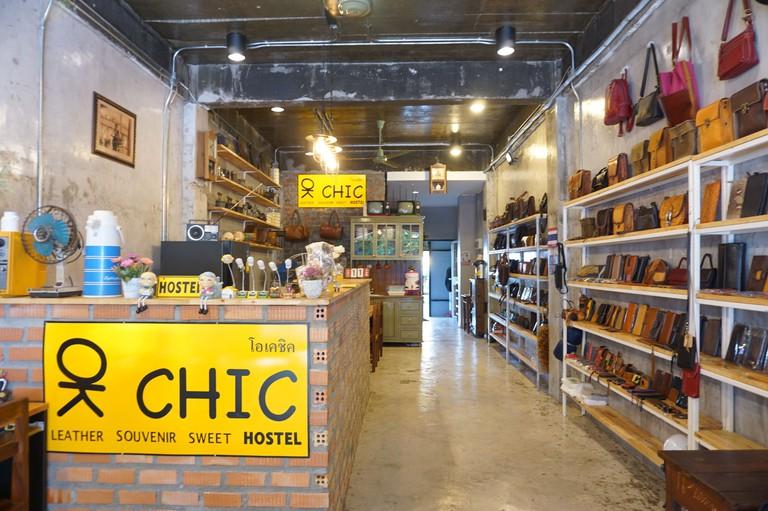 Ok Chic Phuket Hostel
