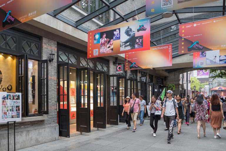 Shopping centre in the Xintiandi development of the Old French Concession, Shanghai, China, Asia