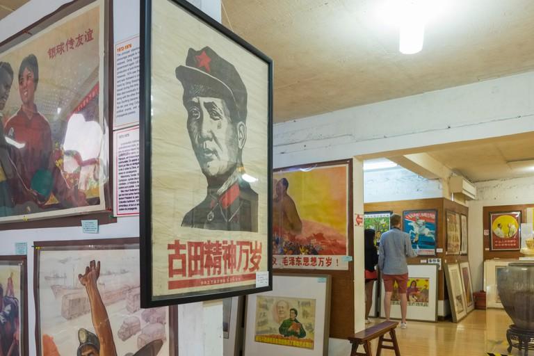 Interior of the Propaganda Poster Art Centre in Shanghai, China, Asia