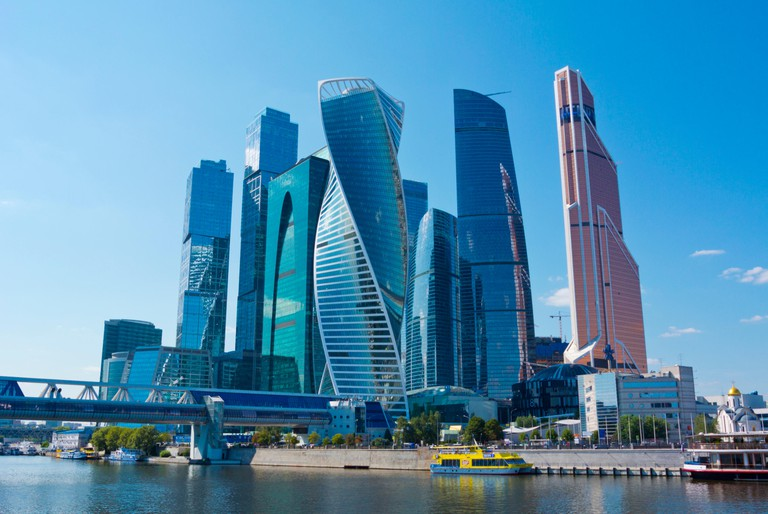 MIBC, Moscow International Business Center, Moscow City, with Bagration Bridge, Moscow, Russia