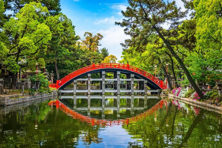JWRHTK Osaka, Japan at the Taiko Drum Bridge of Sumiyoshi Taisha Grand Shrine.