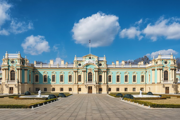 Mariyinsky Palace in Kyiv, Ukraine