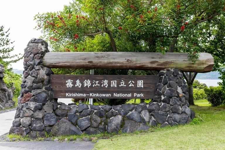 Kagoshima - Kinkowan National Park, Sakurajima, Kyushu, Japan