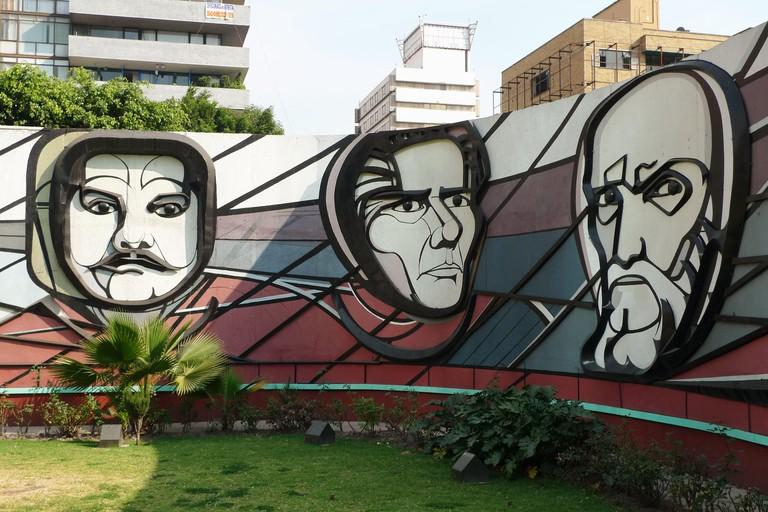 Polyforum Cultural Siqueiros. Ciudad de Mexico.