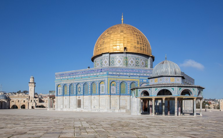 JERUSALEM, ISRAEL - MARCH 5, 2015: The Dom of Rock on the Temple Mount in the Old City.