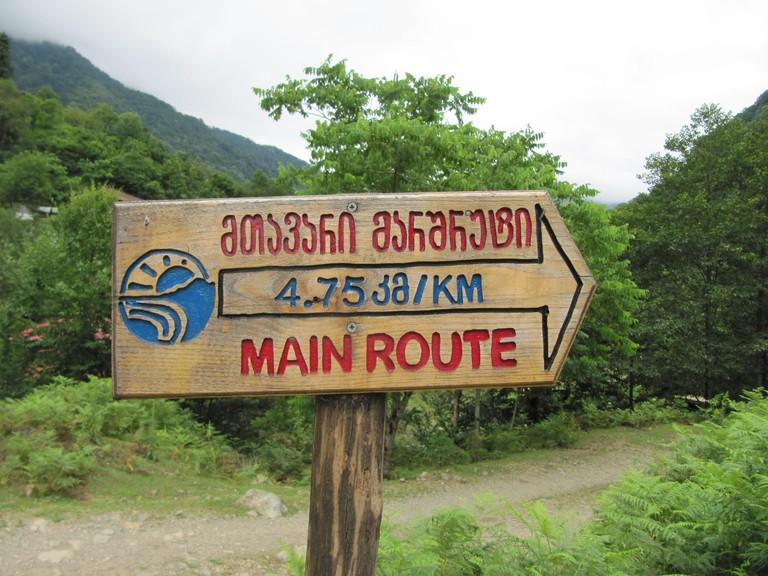 Mtirala, Georgia - July 1, 2010: Wooden hiking route sign at the Mtirala National Park in Adjara region of Georgia nearby Batumi and Kobuleti