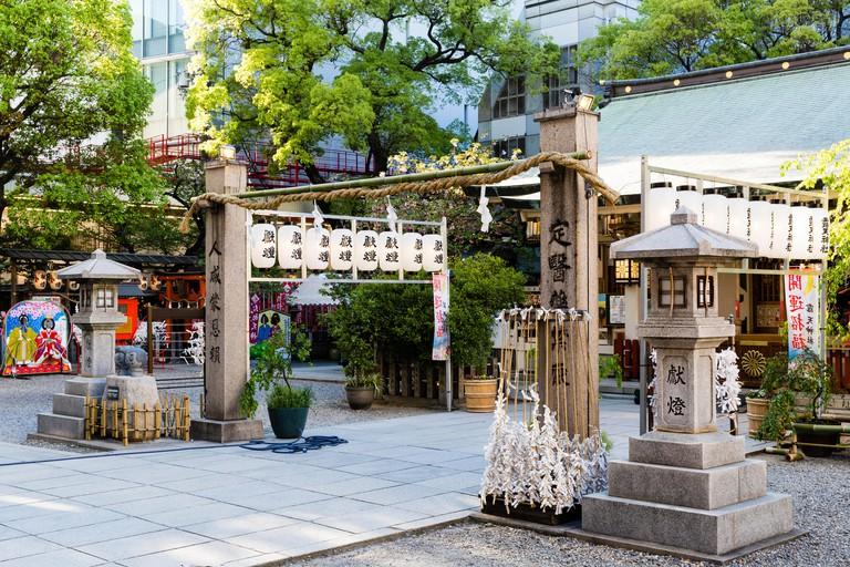 Main Courtyard Area of the Ohatsu Tenjin Shrine, Lovers Shrine, Osaka, Japan.
