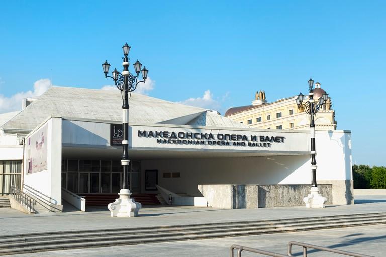 Macedonian Opera and Ballet building, Skopje, Macedonia