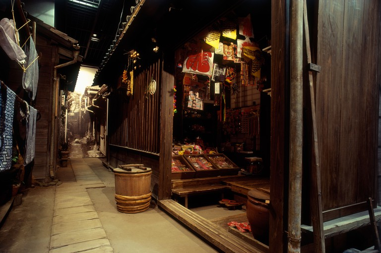 A7HJX1 Shitamachi Museum, Traditional Sweet Shop
