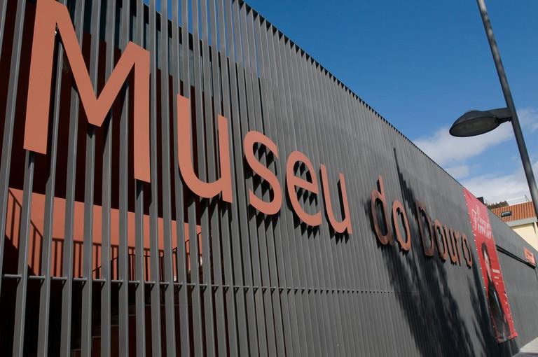 Museu do Douro, Regua, Portugal