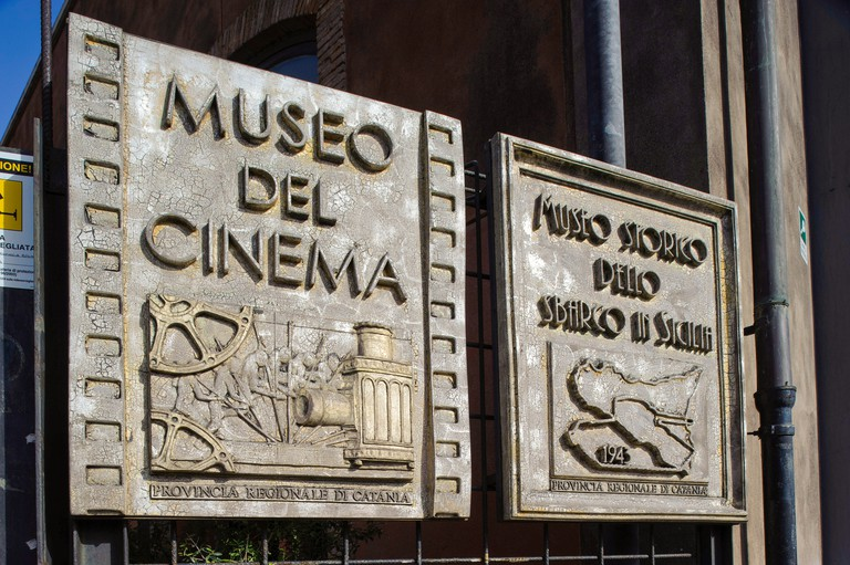 Museo del Cinema in Le Ciminiere (former industrial aarea) in Catania, Sicily, Italy. Image shot 2011. Exact date unknown.