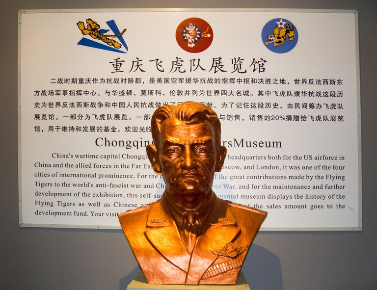 Bust of General Joseph Warren Stilwell, Flying Tigers Museum, Chongqing China