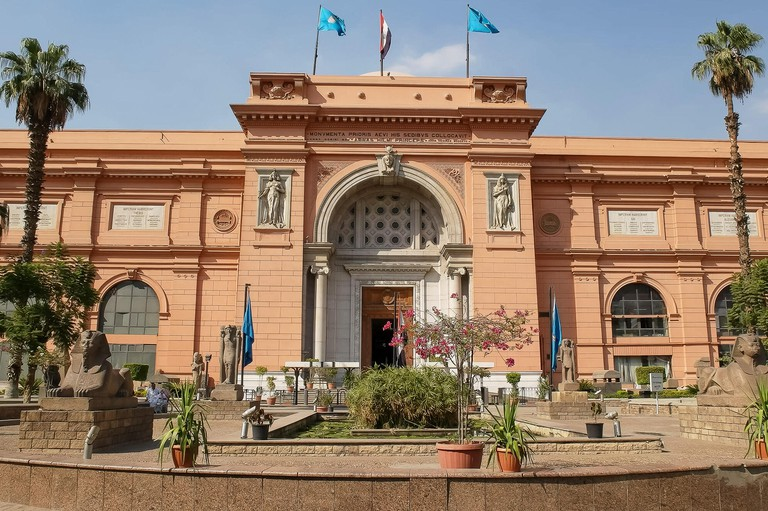 CAIRO, EGYPT- SEPTEMBER, 26, 2015: front view of the exterior of the egyptian museum in cairo