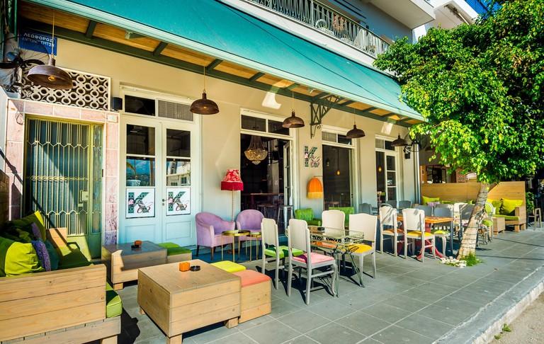 K63 Restaurant & Bar