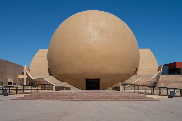 TIJUANA, BAJA CALIFORNIA MEXICO, JUNE 15 2020 CECUT BUILDING