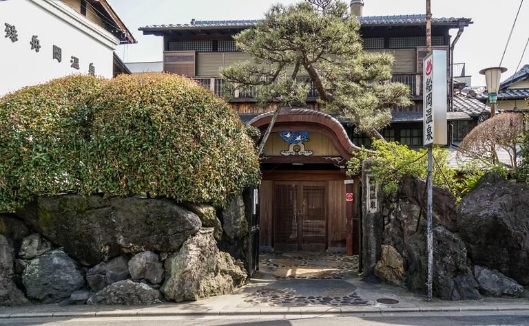 2B8JRJX Japanese Sento (traditional bathouse) in Kyoto