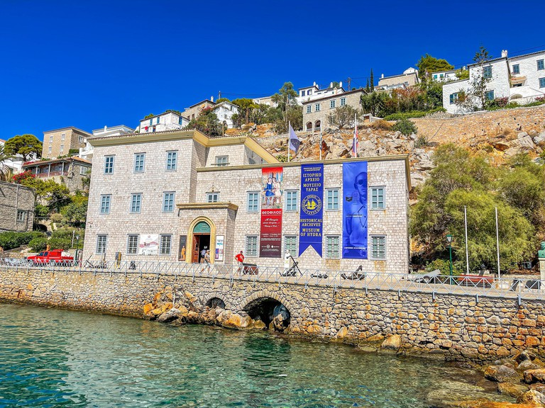 The Historical Archive Museum of Hydra. The museum has a distinctive nautical theme which reflects the strategic importance that Hydra island.