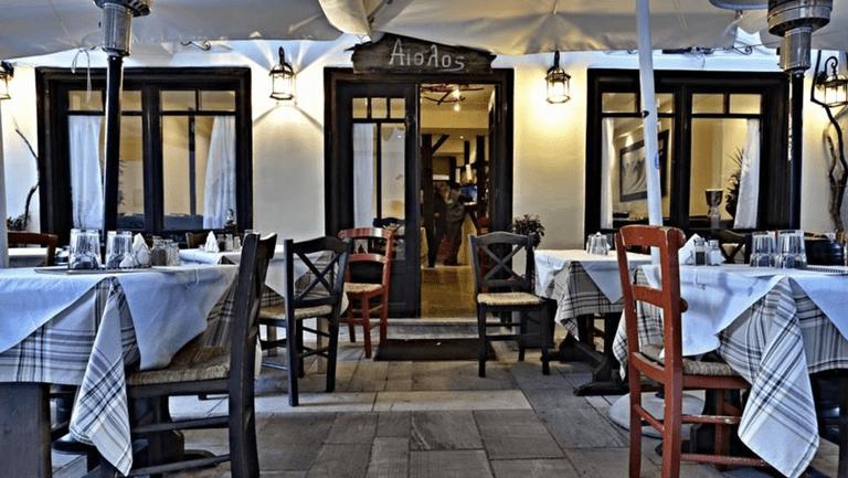 Aiolos Taverna