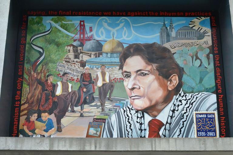 Palestinian Cultural Mural Honoring Dr. Edward Said