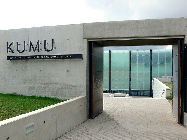 Kumu Art Museum