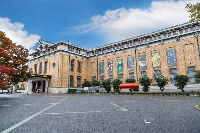 Museum of Art in Kyoto, Japan on October 22, 2014. One of the oldest art museums, opened in 1928 as a commemoration of the Showa emperor's coronation ceremony